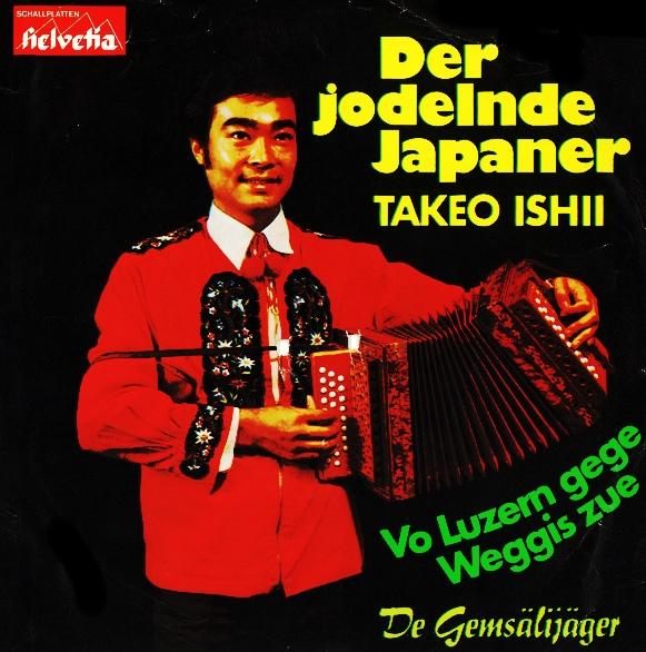 takeo_ischi-vo_luzern_gege_weggis_zue_s.jpg